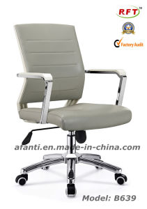 Office Modern Swivel Mesh Hotel Metal Computer Meeting Chair (B639) pictures & photos