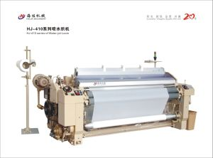 High Speed Water Jet Loom for India pictures & photos
