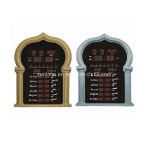 Electric LED Digital Muslim Prayer Azan Wall Clock pictures & photos
