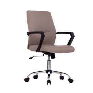 Manufacturer Office Executive Swivel Adjustable Mesh Conference Chair (FS-8825M-3) pictures & photos