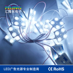 New DC12V Waterproof Injection LED Module with Lens pictures & photos