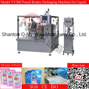 Rotary Type Liquid Fruit Juice Spout Pouch Sealing Machine pictures & photos