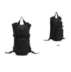 Camping Water Bag Military Hydration Hiking Water Bag