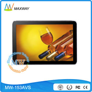 for iPhone Type 15 Inch LCD Advertising Player (MW-153AVS) pictures & photos