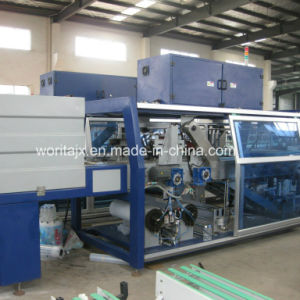 40bags/Min Shrink Film Wrapping Machinery (WD-450A) pictures & photos