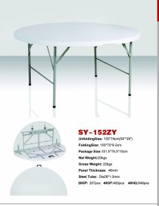 2016 New 5FT Fold-in-Half Round Table (SY-152ZY) pictures & photos