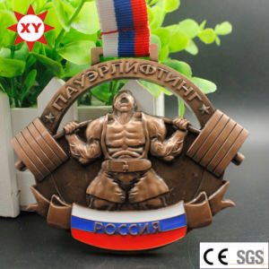 Custom 3D Inner Cut Weightlifting Medal with Ribbon pictures & photos