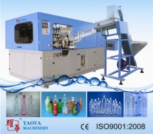 Automatic Preforma Blowing Machine for 3000ml Cabonated Beverage Bottle pictures & photos