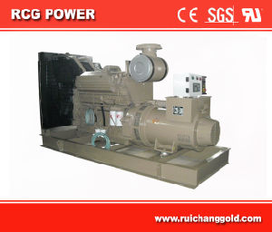 500KVA/400KW Cummins Diesel Generator Set (RC-400GF)