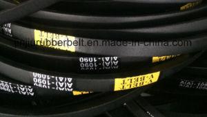 Fan Belt, Transmission Belt, Rubber V Belt, Wrapped V Belt