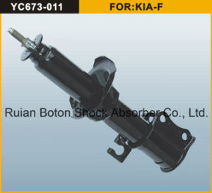 Shock Absorber for KIA (KKY0134700B) , Shock Absorber-663-016 pictures & photos