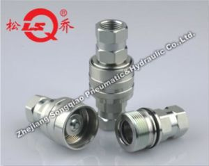Lsq-Cvv Thread Locked Type Hydraulic Quick Coupling (STEEL) (NEW) pictures & photos