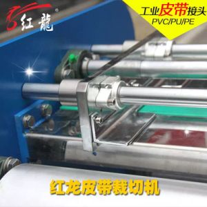 Manufacture High Quality Cutting Machine for PVC Conveyor Belt pictures & photos