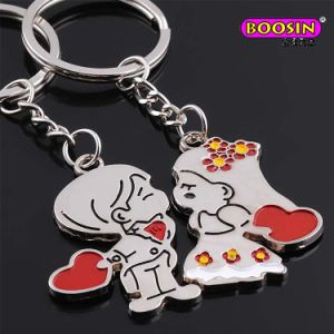 Custom Wholesale Zinc Alloy High Quality Double Metal Keychain pictures & photos