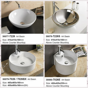 Bathroom Caremic Washing Basin (30077-30080) pictures & photos