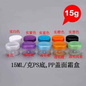 15g Round Recycled PP PS Cosmetic Sample Empty Screw Lid Cream Jar pictures & photos