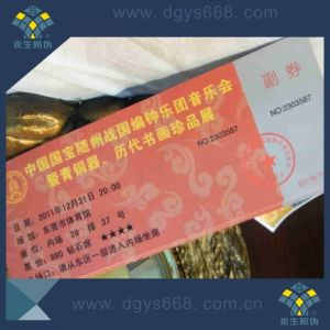 Hot Stamping Security Anti-Counterfeiting Ticket and Coupons Printing pictures & photos