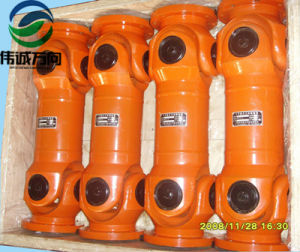 SWC Series Cardan Shaft with Factory Price pictures & photos