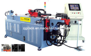 Bending Machinery pictures & photos