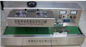 Continuous Aluminum Foil Sealing Machine for Bottles pictures & photos