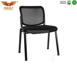 Modern Steel Frame Office Mesh Chair for Meeting 010
