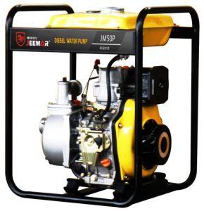 Industrial Diesel Water Pump Irrigation (JM50P) pictures & photos
