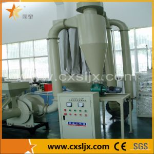 Wholesale PVC Grinding Machine for Plastic Granules pictures & photos