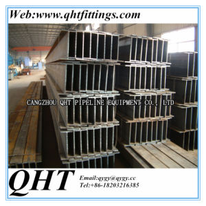 Q235 Grade Mild Steel Hot Rolled H Beam pictures & photos