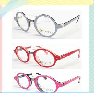 Lovely Kids Opitcal Frame Fashion Style Kids Glasses pictures & photos