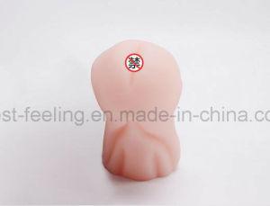 Male Masturbator Mini Masturbation Sex Toy for Men pictures & photos