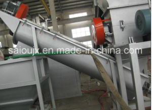 Made in China of PP/PE Washing Recycling Line pictures & photos