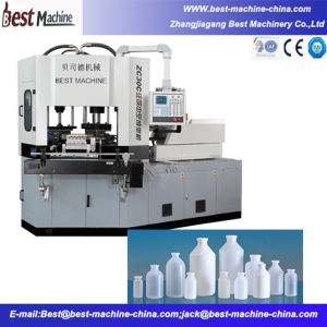 2016 Hot Sale Servo Energy Saving Injection Blowing Molding Machine pictures & photos