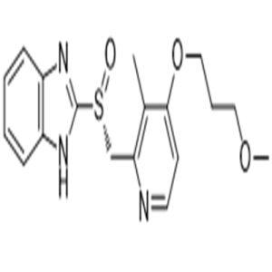 Drug Substance API of Rabeprazole, High Quality CAS No 117976-89-3
