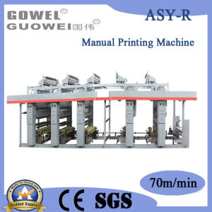 Tinter/Printing Machine for Plastic Film (ASY-R) pictures & photos