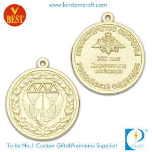 Wholesale 3D Gold Souvenir Award Medal pictures & photos