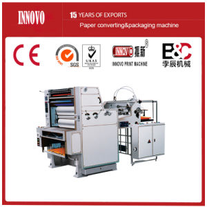 Single Color Sheetfed Offset Printing Machine. pictures & photos