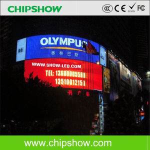 Chipshow Ad16 RGB Full Color Outdoor LED Display Screen pictures & photos