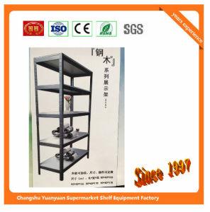 Low Price Custom Logo Storage Racks pictures & photos