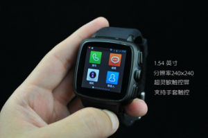 Smart Mobile Phone Sport Bluetooth Cell Phone Watch pictures & photos