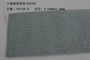 Stainless Steel Dutch Weaving Wire Mesh in 24X110mesh pictures & photos