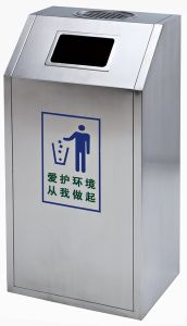 Supermarket Groud Ash Barrel Dustbin (YH-032) pictures & photos