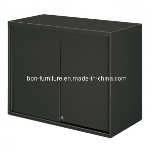 Office Cabinet/ Storage File Cabinets/ Filing Cabinet with Lock pictures & photos