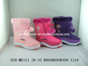 Girl Snow Boots (HLSB35)
