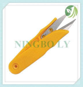 Scissors for Children Fabric Household Office... pictures & photos