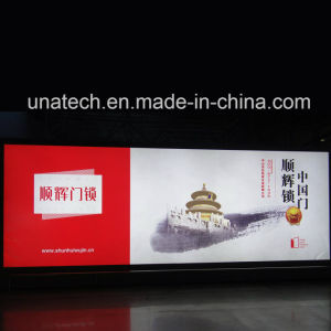 Outdoor Advertising Signboard Revolving Banner Tension Light Box LED Billboard pictures & photos