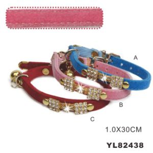 Cat Collar with Elastic Band and Bell pictures & photos