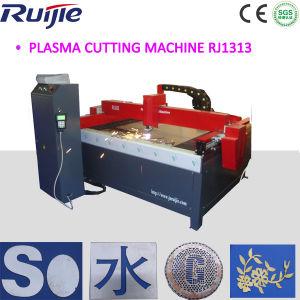 CNC Plasma Cutting Machine (RJ1325) pictures & photos