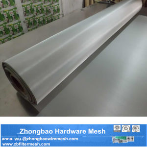 Stainless Steel Wire Mesh, Stainless Steel Crimped Wire Mesh pictures & photos