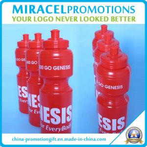 Sport Bottle / Drink Bottle 750ml with Custom Logo for Promotion Gift
