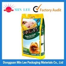 Pet Food Packaging Plastic Bag, Pet Food Ziplock Bag, Bag for Pet Food (ML-L-7551) pictures & photos